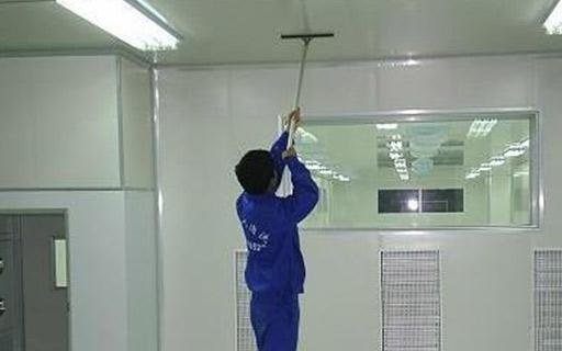 保洁服务 (4)